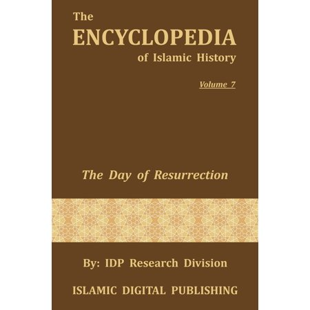 encyclopedia of islam vol 2 pdf