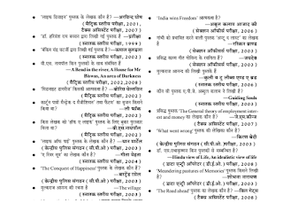 general knowledge questions with answers pdf