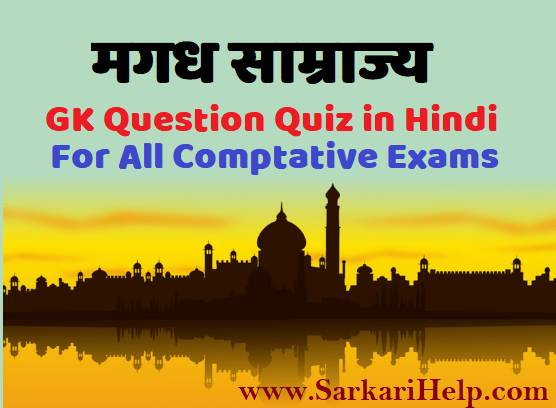 algebra questions and answers pdf in hindi