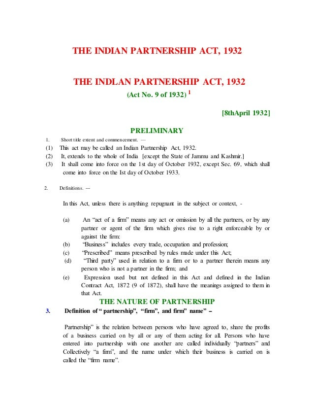 partnership act in hindi pdf